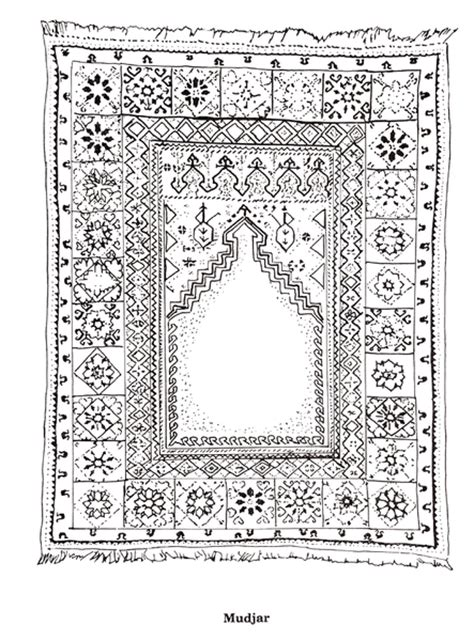 prayer rug coloring page