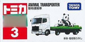 Terbaru Tomica Reguler 3 Animal Transporter amiami character hobby shop tomica no 3 animal