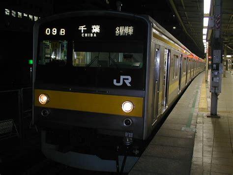 ucc section 2 205 本日の画像は総武線205系最後の撮影報道 鉄道 列車 東急車輛koitoe233ホスト系のブログ