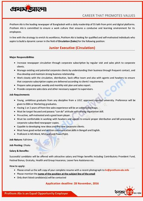 what is meant by cover letter in resume soft copy meaning resume template cover letter
