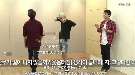 tutorial dance super junior super junior mamacita dance tutorial 日本語字幕 youtube