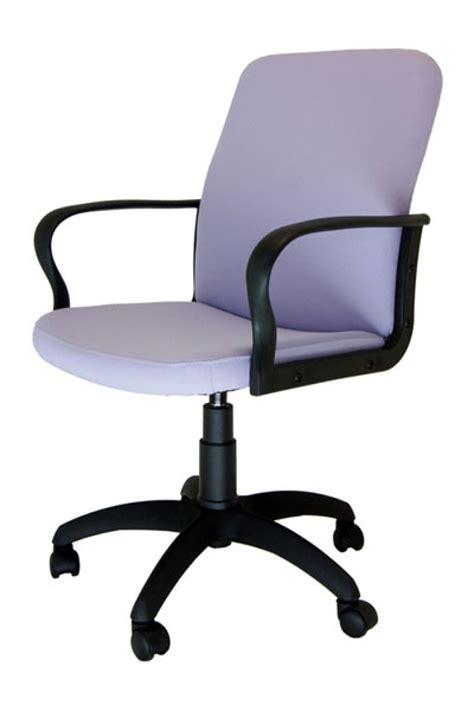 sillones oficina sillones para oficinas