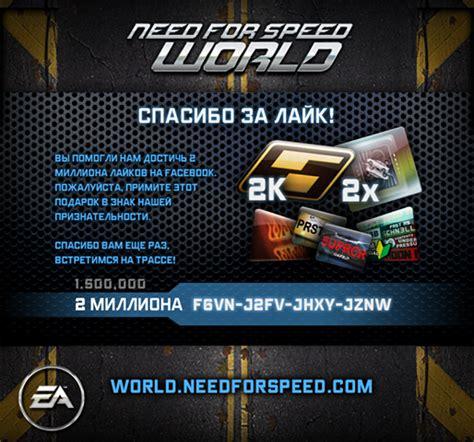 Pc Original Need For Speed Cd Key Origin nfs world ð ñ ð ð ð ðºð ð origin ð ðµñ ð ð ð ñ ð ð â ð ð ñ ñ ð ð ð ñ