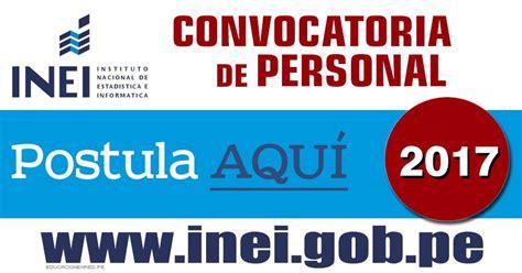 convocatoria docente en universidades para el ao 2017 lima peru inei convocatoria de personal 2017 nivel nacional www