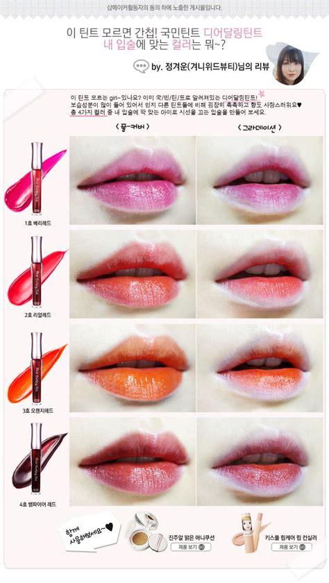Lip Gloss Etude House dear tint 1 berry lip tint gloss