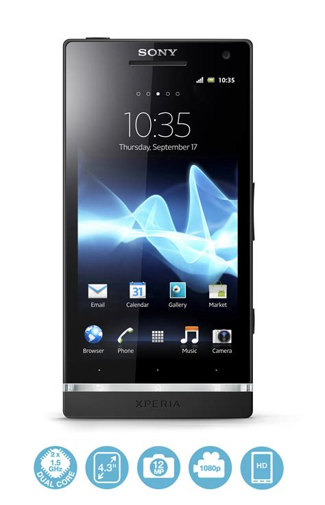mobile bravia engine 3 sony xperia s lt26i in pakistan price specs