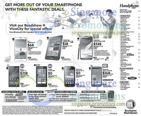 Handphone Samsung Galaxy Tab 2 handphone shop vivocity roadshow lg optimus l9 samsung