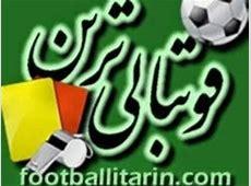 Footballitarin Live Live Stream - YouTube Footballitarin