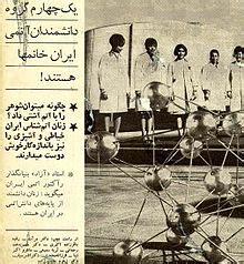 Retiree Resume Exles by Jeunebook E Programme Nucl 233 Aire Iranien A 233 T 233 Lanc 233 Par