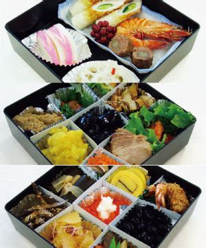 new year food order image gallery osechi order