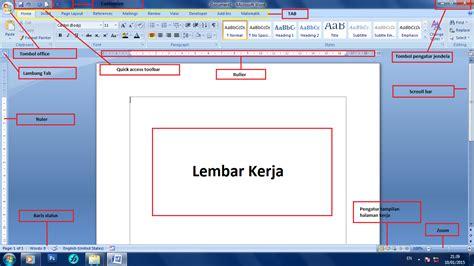Bermain Kata Dan Gambar Pakai Ms Word 2007 1 belajar dasar office belajar dasar dasar ms word 2007