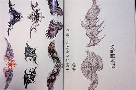 tattoo flash china 2 tattoo flash art chinese wolf tiger cross flower wing