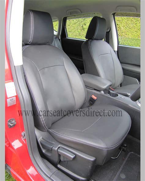 nissan car seat covers nissan qashqai seat covers custom car seat covers