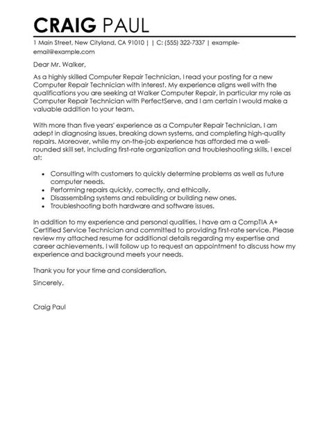 application letter for computer position best computer repair technician cover letter exles