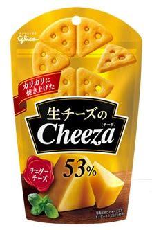 Glico Cheeza Cheddar Cheese Cheese Snack tanesei trading cf 3631 glico cheeza cheddar cheese