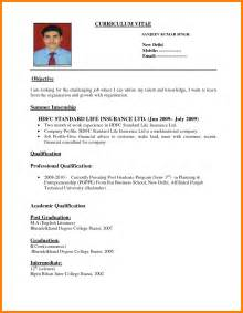 9 application and resume resume emails