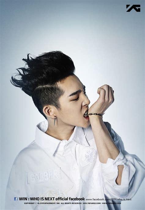 team  nam tae hyun winner photo  fanpop