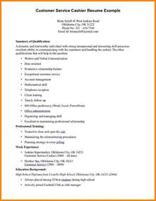 Resume Objective Exles For Cashier Position Cashier Resume Sle Cryptoave