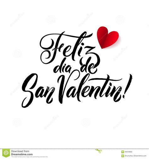 imagenes blanco y negro san valentin fondo negro y rojo del d 237 a de tarjetas del d 237 a de san