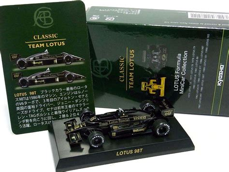 Kyosho 1 64 Lotus 98t 11 kyosho 京商 lotus 98t ロータスフォーミュラーミニカーコレクション 限 期間限定ですっ