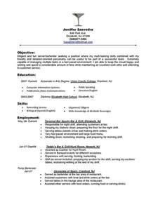 Resume Objective Server by Server Resume Skills Ingyenoltoztetosjatekok