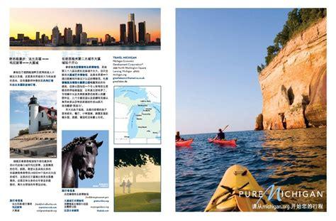 mi themes china travel brochure of china renanlopes me