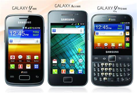 samsung galaxy y duos mobilesoftware2012