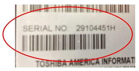 toshiba find serial number prioritylex