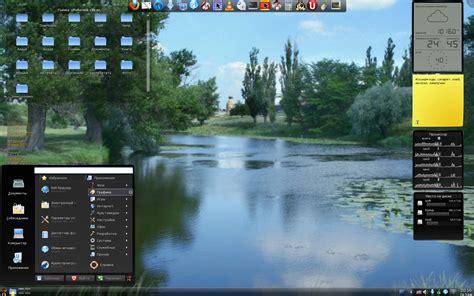 Linux Kubuntu 17 04 Desktop 64 Bit file kubuntu 10 04 desktop amd64 png wikimedia commons