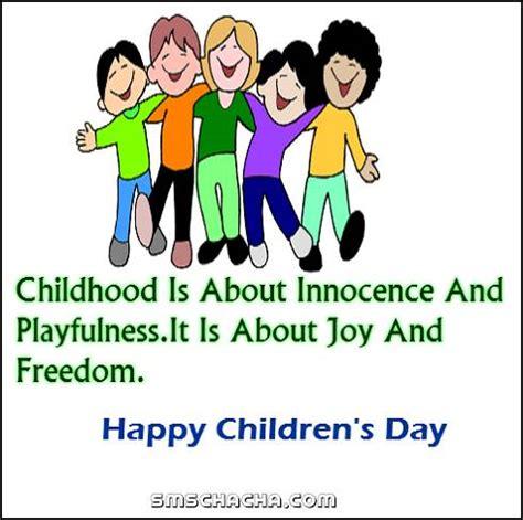 day status happy children s day status whatsapp and picture