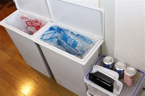ee af omi ミニマル化 ゴミ箱は掃除のしやすさと分別のためキッチンに集約 ほどほど