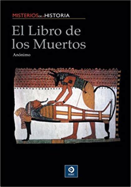 libro el libro de los el libro de los muertos biblioteca