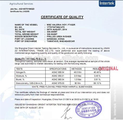 certificate of quality and quantity template prilled urea and granular urea 46 with sgs quality