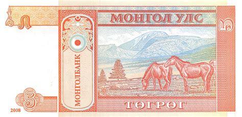 mongolia 5 tugrik 2008 unc pn 61ba mongolia