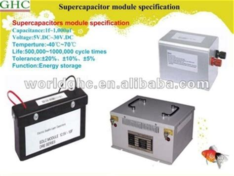 ultra capacitor in parallel with battery ultracapacitor battery supercapacitor module buy ultracapacitor battery battery supercapacitor