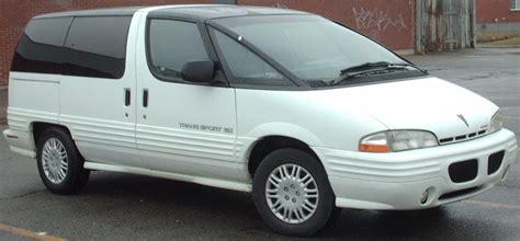 1996 chevrolet geo pontiac oldsmobile lumina mini van trans sportservice manual for sale cars that are unusual 1990 1996 gm minivans quot dustbuster look quot
