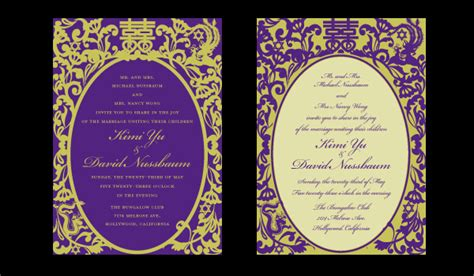 Come With Me Hanukkah Luncheon Ae Invite by Kimi S Wedding On Behance