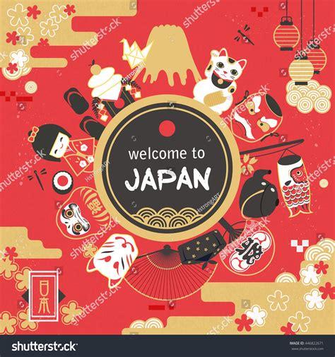 poster design name japan tourism poster design festival words stock vector