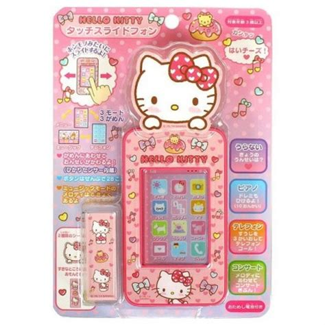 hello kitty toy smartphone the kitty shop