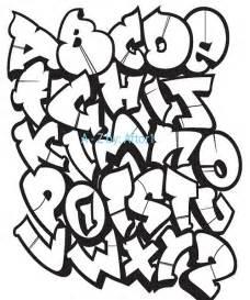gambar grafiti nama  obatrindu contoh huruf keren