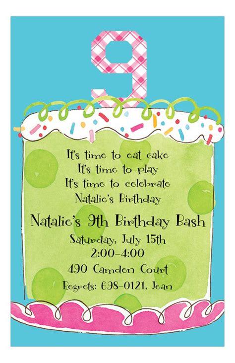 9th Birthday Invitation Wording 9th Birthday Invitation Templates
