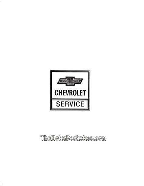 1974 chevrolet camaro corvette monte carlo nova chevelle factory service manual factory 1974 chevrolet service manual chevelle camaro more