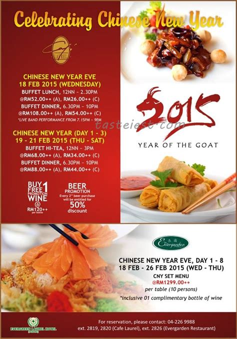 new year 2018 buffet kl recommended penang cny buffet dinner onlypenang