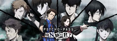 Kaset Bd Ps4 Psycho Pass Mandatory Happiness pc port report psycho pass mandatory happiness