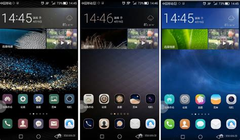 theme miui for huawei huawei themes ios 8 huawei hwt themes