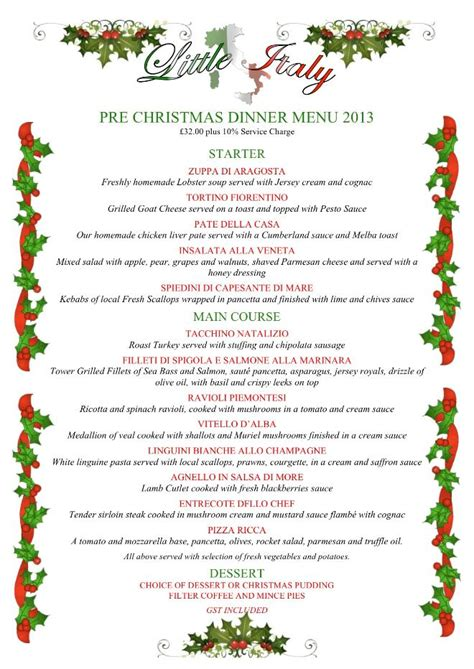 little italy christmas dinner menu