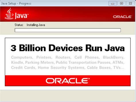 java runtime full version download java runtime environment download