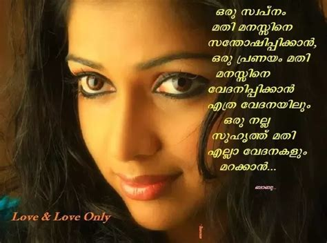 meaning of biography in malayalam love images with words in malayalam wallpaper sportstle