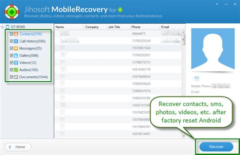 mobile data recovery software full version jihosoft mobile recovery full version is available for