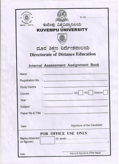 assignment paper assignment papers